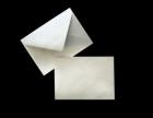 Silberne Briefumschläge DIN C8