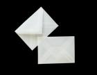 weiße Briefumschläge 81 x 112mm
