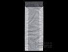 Materialprüfungsfilm-Hülle 110 x 490